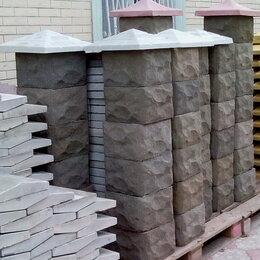 Строительные блоки - Декоративные блоки для столбов забора, 0