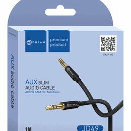 Кабели и разъемы - Аудиокабель AUX Dream JD49, 0