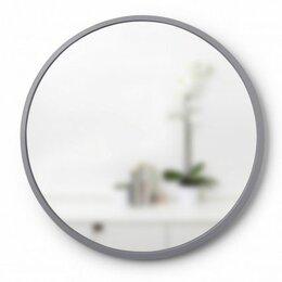 Зеркала - Зеркало настенное hub d61 см серое, 0