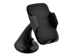 Держатели для мобильных устройств - Автомобильный держатель Samsung ECS-K200begser, 0