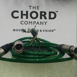 Кабели и разъемы - Кабель XLR штырь - XLR гнездо Chord Cobra Plus, 0