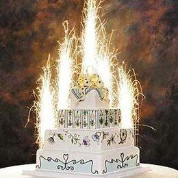 Украшения для организации праздников -  Настольные, тортовые - холодные  фонтаны, все для праздника - шоу! , 0