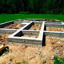 Архитектура, строительство и ремонт - Фундамент ленточный, свайный, ростверк, плита , 0