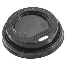 Одноразовая посуда - Крышки для одноразовых стаканов 90мм 100 шт., 0