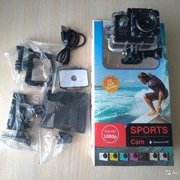 Видеокамеры - Экшн камера 1080p (Спортивная камера), 0