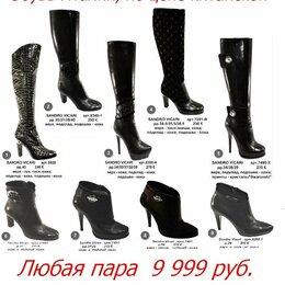 Сапоги - !!! ИТАЛЬЯНСКАЯ обувь по цене китайской !!!, 0