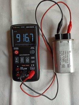 Микроволновые печи - Конденсатор высоковольтный для микроволновой…, 0