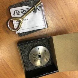 Металлоискатели - Магнит поисковый F=120кг, 0