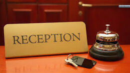 Администратор - Администратор службы приема и размещения, 0