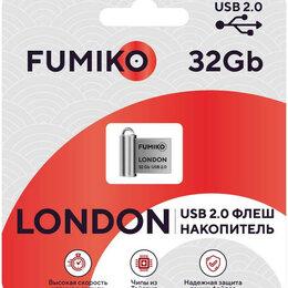 USB Flash drive - USB Флеш-накопитель FUMIKO LONDON 32GB Silver USB 2.0, 0