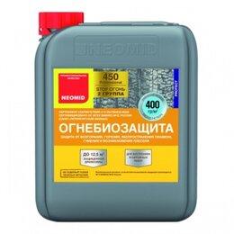Строительные очистители - Neomid 450 / Неомид Огнебиозащита II группа, 0