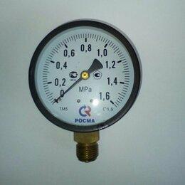 """Элементы систем отопления - манометры """"РОСМА"""", класс точности 1,5 Б/У:, 0"""