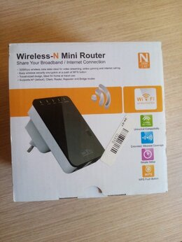 Оборудование Wi-Fi и Bluetooth - WI-FI роутеры-репитеры новые, 0