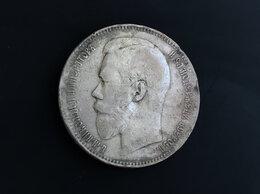 Монеты - Царские рубли Николай 2 погодовка, 0