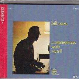 Музыкальные CD и аудиокассеты - Музыка на CD, 0