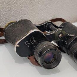 Бинокли и зрительные трубы - Бинокль Б8х30, 0