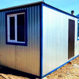 Готовые строения - Бытовка, вагончик дачный домик, 0