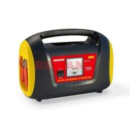 Аккумуляторы и зарядные устройства - Автоматическое пуско-зарядное устройство 110 А…, 0