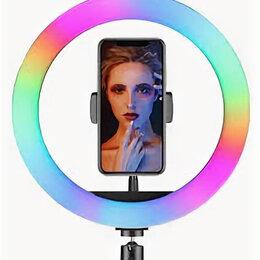 Фотоаппараты - Световое кольцо RGB со штативом D26см, 0