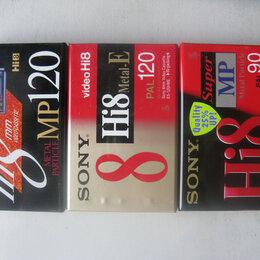 Аксессуары для видеокамер - Видеокассеты Hi8, 0