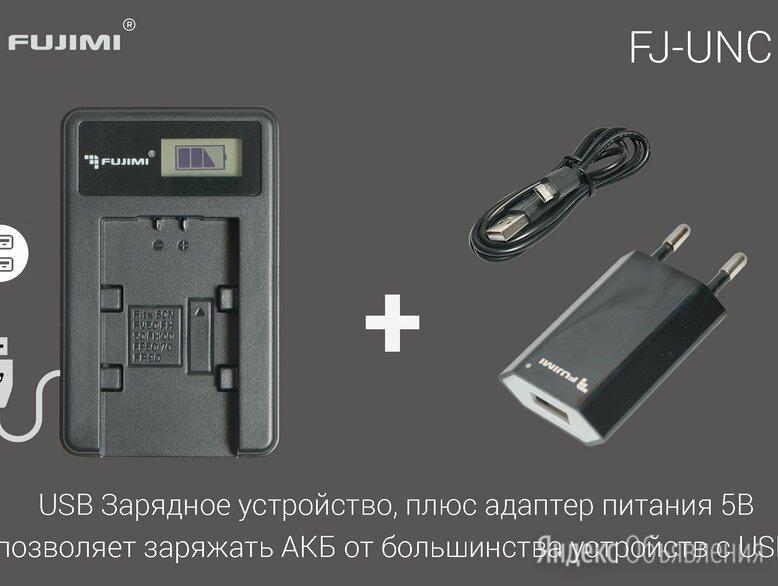 UNC-FH50 Зарядное устройство USB. Зарядка для аккумулятора Sony NP-FH50  по цене 1129₽ - Аккумуляторы и зарядные устройства, фото 0