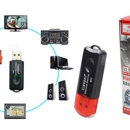 Оборудование Wi-Fi и Bluetooth - Bluetooth адаптер USB со встроенным микрофоном чёрный Earldom ET-M24, 0