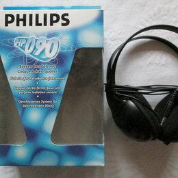 Наушники и Bluetooth-гарнитуры - Наушники Philips SBC HP090, 0