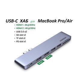 USB-концентраторы - USB-С хаб с hdmi для MacBook PRO AIR новый, 0