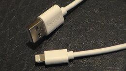 Зарядные устройства и адаптеры - Кабель для зарядки iPhone X8 7 6 6s плюс 5 5S SE…, 0