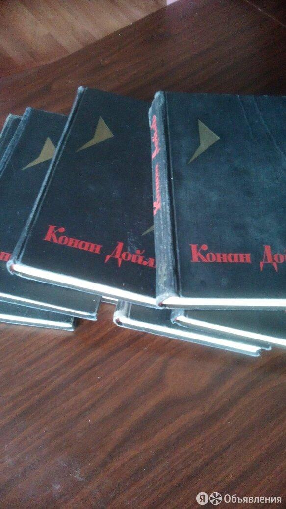 книги по цене 2000₽ - Художественная литература, фото 0