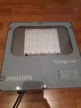 Прожекторы - Прожектор Phillips Tango g2 , 0
