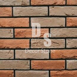 Фактурные декоративные покрытия - Декоративная гипсовая плитка , 0