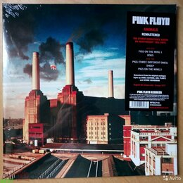 Виниловые пластинки - Pink Floyd (Весь), 0