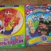 DVD диски + игры+ Фильмы по цене 9₽ - Игры для приставок и ПК, фото 11