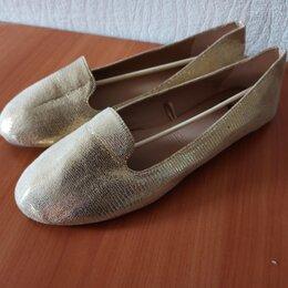 Балетки - Новая обувь(4 пары) , 0