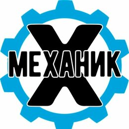 Механик - Механик по ремонту дорожно-строительной техники, 0