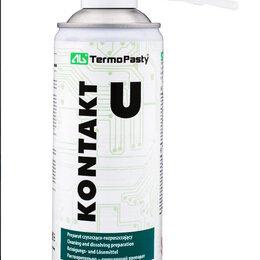 Чистящие принадлежности - Очиститель электроники KONTAKT - U, 0