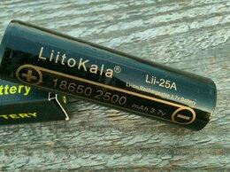 Батарейки - Аккумулятор Li-ion 18650 высокотоковый LiitoKala…, 0