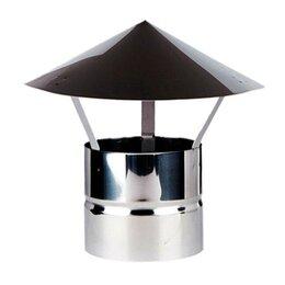 Дымоходы - D200 зонт для дымохода из нержавейки 0,5 мм 430 сталь, 0