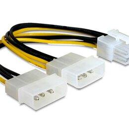 Аксессуары и запчасти для оргтехники - Разветвитель питания Cablexpert CC-PSU-81 2хMolex-, 0