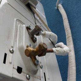 Кондиционеры - Заправка кондиционеров, ремонт продажа кондиционеров и установка монтаж , 0