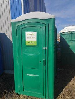 Готовые строения - Мобильная туалетная кабина Евростандарт, биотуалет, 0