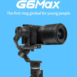 Прочее оборудование - Стабилизатор Feiyu G6 Max, 0
