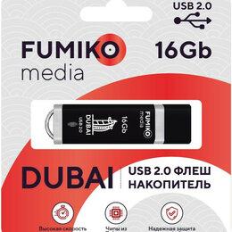 USB Flash drive - USB Флеш-накопитель FUMIKO DUBAI 16GB Black USB…, 0