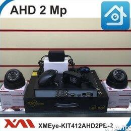 Камеры видеонаблюдения - Комплект видеонаблюдения на две камеры 1080р, 0