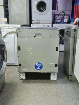 Посудомоечные машины - Встраиваемая посудомоечная машина Б/У Beko DIN…, 0