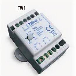 Оборудование и запчасти для котлов - Термостат для обогревательного элемента NICE PW1, 0