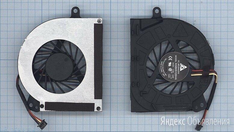 Кулер, вентилятор к Lenovo ThinkPad E420S, S420, p/nm: KSB05105HA -AJ92, UDQFRZR по цене 440₽ - Кулеры и системы охлаждения, фото 0
