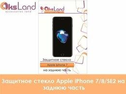 Защитные пленки и стекла - Защитное стекло Apple iPhone 7/8/SE2 на заднюю…, 0