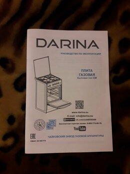 Плиты и варочные панели - Бесплатно инструкцию газовой плиты Darina GM, 0